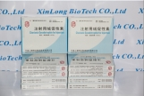 Buy Best HCG 2000iu/vial And 10vial/kit