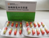 Clomid Tablet 20tablets 50mg/pills