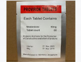 Proviron MesteroloneTablets 50mg*60 Tablets